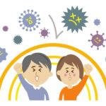 自律神経を整えて、免疫力を高めよう!